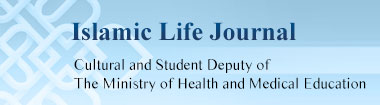 Islamic Life Journal